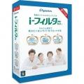 i-フィルター 6.0 2ライセンスパッケージ