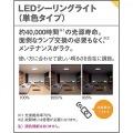 パナソニック 〜10畳  LHR1102H [LEDシーリングライト(昼白色・調光・10畳・リモコン付属)] 写真2