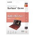 Surface Go/保護フィルム/防指紋/高光沢 写真2