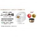 圧力スチームIH炊飯器 5.5合 パールホワイト ふっくら御膳 写真2