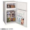 85L 2ドア冷蔵庫(直冷式)ホワイト【右開き】 写真2
