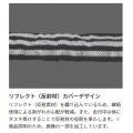 5桁のダイヤルで10万通りの番号設定が可能 ダイヤルコンボリフレクトチェーンロック 写真2