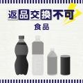 カナダドライ ザ タンサン レモン PET 490ml (24本入) 写真2