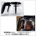 コーヒーメーカー ツイスト SCG58-1-S 写真2