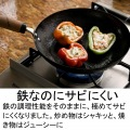 リバーライト 極 ジャパン たまご焼 特小 J1611 |  日本製 正規品 鉄 IH ガス さびづらい 玉子 タマゴ 写真2