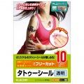 タトゥシール/透明/A4/10枚 写真2