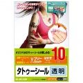 タトゥシール/透明/はがき/10枚 写真2