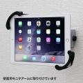 iPad・タブレット用鍵付きVESA取付けホルダー 写真2