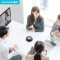 Bluetooth会議スピーカーフォン 写真2
