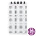 ナンバーラベル(♯0〜9) 写真2