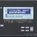 ラベルライター テプラPRO TH-SR970S TH-SR970S 写真2