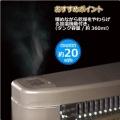 赤外線電気ストーブ(990W/660W/330W 3段階切替)(スチーム式加湿機能付) 写真2