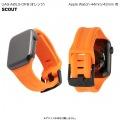 UAG社製 AppleWatchバンド用 44&42mm SCOUTシリーズ(オレンジ) 写真2