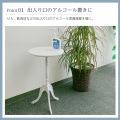 クラシック サイドテーブル 木製天板 ホワイト 写真3