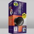 Bluetooth FMトランスミッター (ブラック) AAC、aptX対応 写真3