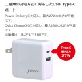 USB Type-A (最大出力18W ) Type-C ( 最大出力27W ) 2台同時急速充電 最大30W Type-C Power Delivery対応 世界超速 ブラック 写真3