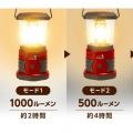 OUTDOOR MAN くつろぎの灯で辺りを照らす 1000ルーメン LEDランタン レッド 写真3