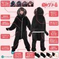 着る毛布 ブラック M ビビラボ ニュータイプ着る毛布 冬のダメ着2019 写真3
