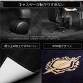 チェアマットRPG 写真3