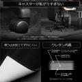 デスクごとチェアマット カーペットタイプ 写真3