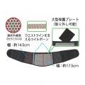 ブラック コシラーク ワンタッチベルト 腰用 Mサイズ (ウエスト65〜85cm) 黒 写真3