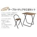 フォールディングテーブルセット   折りたたみ 椅子セット 背付き 一人暮らし 一人用 新生活 コンパクト 会議 写真3