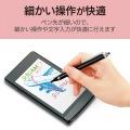 極細タッチペン ロングタイプ/ブラック 写真3