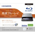 BDXL対応 Serial ATA 内蔵ブルーレイドライブ 写真3