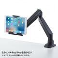 iPad・タブレット用VESA取付けホルダー 写真3