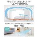 加湿付空気清浄機 プラズマクラスター25000搭載 (ホワイト) 写真3