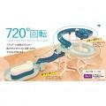 流麺 ツイストスライダー そうめん流し器720(ミントブルー) 写真3