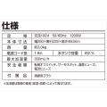 セラミックヒーター(1200W/600W 2段階切替)(超音波ミスト式加湿機能付) 写真3