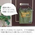 折り畳み宅配ボックス・掛け型 (GR) 写真3