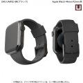 UAG製 U by UAG DOT ブラック Apple Watch 44/42mm用バンド 写真3