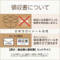 キッチンペッタ(100枚綴・100冊入) ウィークリー ブラック 写真3
