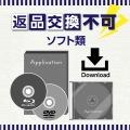 MylogStar 3 Desktop BOX 写真3