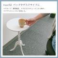 クラシック サイドテーブル 木製天板 ホワイト 写真4