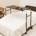 永井興産 ( NAGAIKOSAN ) 伸縮式 ベッド テーブル ブラック 写真4