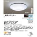 パナソニック 〜12畳 LHR1122H [LEDシーリングライト(昼白色・調光・12畳・リモコン付属)] 写真4