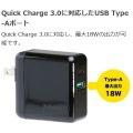 USB Type-A (最大出力18W ) Type-C ( 最大出力27W ) 2台同時急速充電 最大30W Type-C Power Delivery対応 世界超速 ブラック 写真4