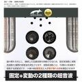 超音波式動物忌避器 キャットガード (猫・害獣用) 写真4