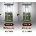 まばゆい灯で辺りを照らす 1000ルーメンランタン ( 発光色 昼光色 ) グリーン 写真4