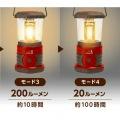 OUTDOOR MAN くつろぎの灯で辺りを照らす 1000ルーメン LEDランタン レッド 写真4