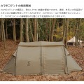 風よけテントとしても使用できる カマボコシールドミニ タン 写真4
