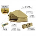 ニョキッとすぐにたつ 快適なワンタッチ寝室用テント KINOKO TENT キノコテント ベージュ 写真4