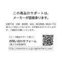ゲーミングチェアマット ( ブラック ) 写真4