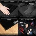 デスクごとチェアマット カーペットタイプ 写真4