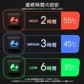 ダメ着4GW ( ヒーター ) Lサイズ 写真4