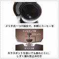 コーヒーメーカー ツイスト SCG58-1-S 写真4