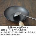 リバーライト 極 ジャパン たまご焼 特小 J1611 |  日本製 正規品 鉄 IH ガス さびづらい 玉子 タマゴ 写真4